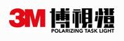 3M Polarizing Task Light