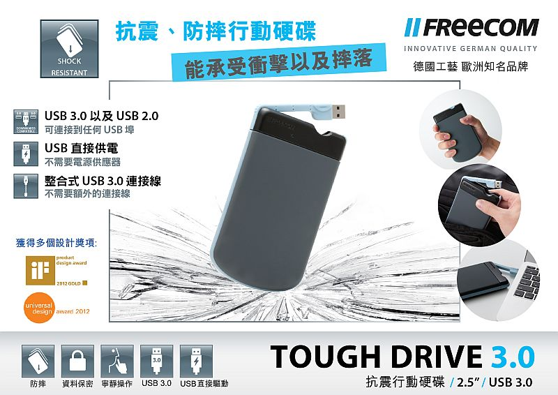 Tough Drive 3.0 banner R-02web