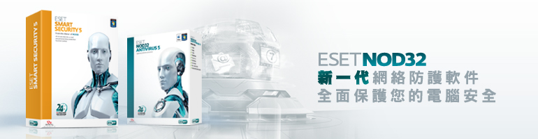 ESET-5-v2-product-banners